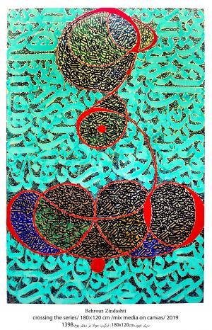 Untitled  behroz zindashti