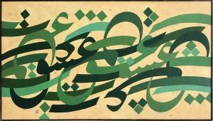 eshgh4 one  hosein bahrami