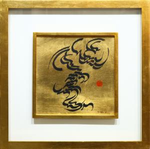 Untitled  Sadegh Tabrizi