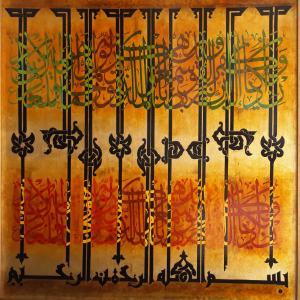 gold vanyakad  Ahmad Mirza