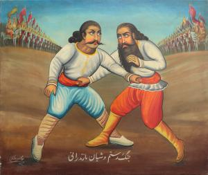 Untitled  Abbas boloukifar