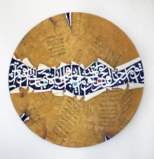 untitled one three  hosein bahrami